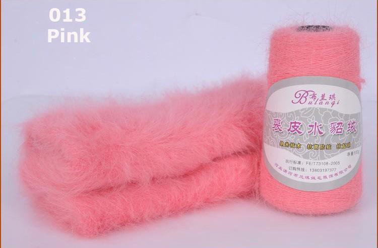 pink013