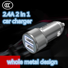 12V 2.4A Aluminum material 2 Port Universal USB Car Charger For iPhone 5 6 6 plus For ipad 2 3 4 5 For Samsung Galaxy S4 S5 note