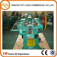 nail making machine price,low carbon steel wire nail making plant