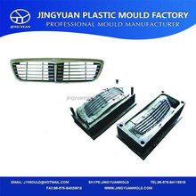 2015 most popular creative super quality front grill nice grille mould