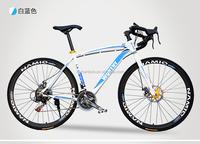 China factory professional mountain bike/ road bike 26/mtb look so fashion