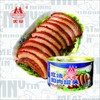 350g hot sell canned meat