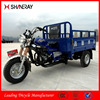 2015 hot sale Shineray 150cc 200cc 250cc 300cc cargo passenger use tricycle shineray 200cc parts