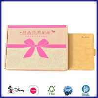 Android TV Movies Carton Corrugated Outer Paper Box