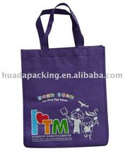 2012 Customized PP Woven bags for shopping