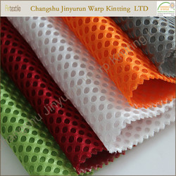 Breathable compression spacer mesh fabric