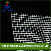 high quality fiberglass mesh durable mesh fabric for paving mosaic