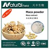 Allergen Free Products sex enhancer maca powder