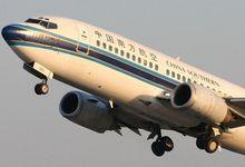 Cheapest Golbal quick Shipping/Shipment/transport by Air from Hangzhou/Yiwu/Shanghai China to SALT LAKE CITY (SLC) airport USA