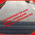 Acero al carbono q235 de acero propiedades
