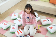 plush Mahjong cushion,plush toy