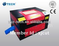 mini handicraft laser working machine 20x12'' (Factory price for India agency wanted)