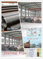 different types of seamless pipes manuafcturer in China
