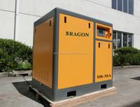 5m3 energy save rotary screw air compressor