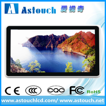 """Wholesale price 15"""" table digital signage outdoor monitor"""