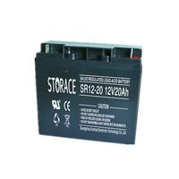 12V Battery SR20-12 Storage Lead Acid Battery 20ah