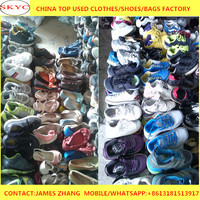Used shoes - packed in 25kg sacks