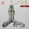 ZJ-YAB stainless steel quick release coupling,quick release shaft coupling,ISO7241-A hydraulic coupler