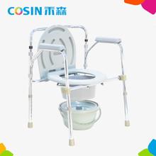 Folding Commode Chair bathroom chair on Sale