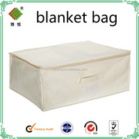 2015 NEW design non-woven quilt bag