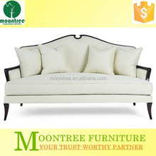 Most Popular MSF-1113 Top Quality Living Room wooden Sofa