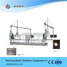 Exterior Wall Plaster Machine/Suspended Platform