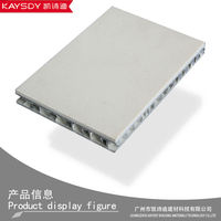 light weight Stone honeycomb panel for building /decoration indoor