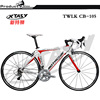 700C made in China road bike racing bicycle with disc brakes