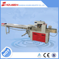 disposable medicine supplies automatic syringe packaging machine