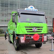 Chine usine 6 x 4 Hongyan Genlyon 40 ton Iveco heavy duty truck pour vente