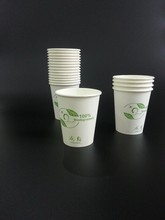 9oz PLA coated paper hot water cup