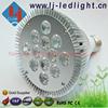 Seeds LED Grow Light Bulb 12W Red 8 pcs + Blue 4 pcs with E27 Socket Lamp LED Light Bloom Fruiting Veg. Grow