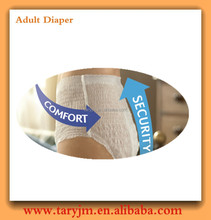 Japanese material strong Absorbent Pull Up Baby adult Diaper