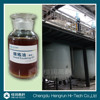 biodiesel vegetable oil/UCO/used cooking oil for biodiesel/manufacturer price