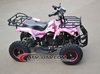 X'mas Gift electric quad bike 500w EA0508
