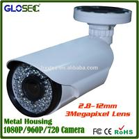 hot sell 1.3mp ahd camera cctv camera price list in kolkata shenzhen ibest digital technology
