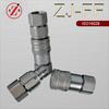 ZJ-FF flat face hydraulic quick couplings,insert couplingquick coupler female