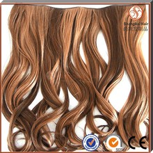 Wavy Wholesale Virgin Brazilian Malaysian Peruvian Hair Wholesale Hair Manufacturer