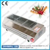 2015 Newest Design used electric grill for sale