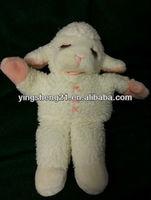 """13"""" Lamb Chop Hand Puppet Plush Soft Toy Stuffed Animal"""