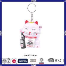 China supplier custom pu keychain fortune cat