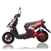2015 big power electric motorcycle 1000w cheap powerful motorcycle electric with pedals for adults
