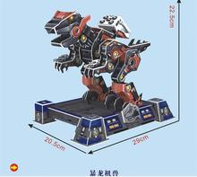 Brand new 2015 popular plastic DIY toys made in China
