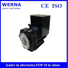 Wuxi Three phase 100kw dynamo
