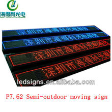 Hidly high brightness and hot sale indoor/ outdoor outdoor led advertising screen price