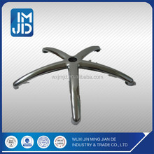 Height Adjustable swivel chair base for recliner
