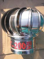 New Turbo Fan For Industry 200mm