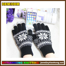 Emori jacquard knitted touch screen gloves for all smart phone
