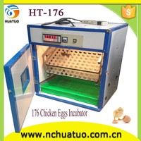 2015 automatic egg incubator best price duck egg incubator 176 eggs machine