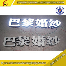 stainless steel outdoor large advertising 3d resin channel letter